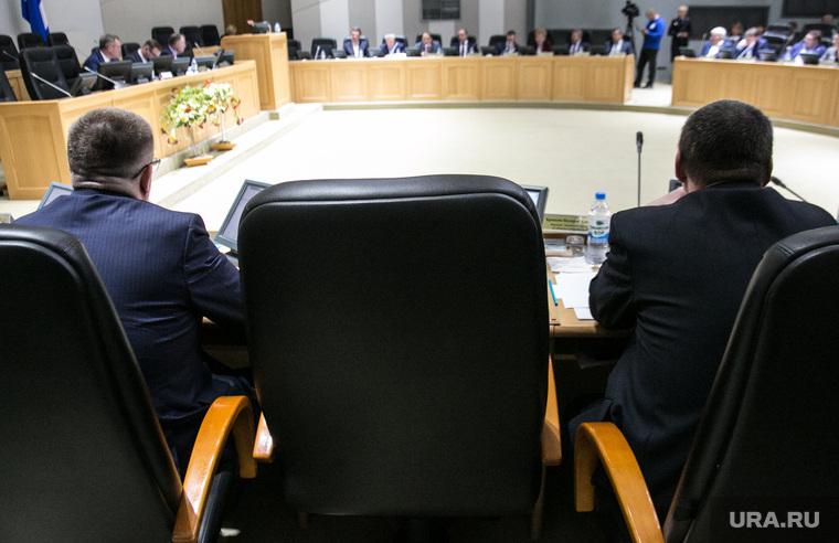 Заседание тюменской городской думы. Тюмень, пустое кресло, заседание, депутаты, кресло депутата