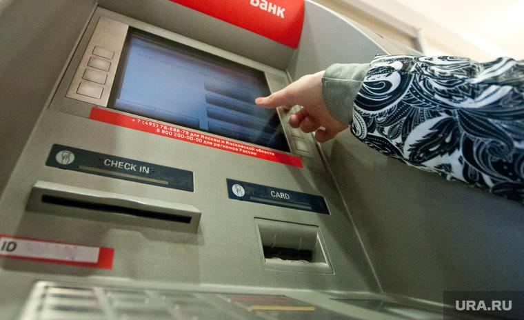 Банкоматы. Екатеринбург, банкомат, альфа банк