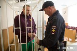 Продление ареста Владимиру Рыжуку. Курган, решетка, рыжук владимир, полиция, клетка