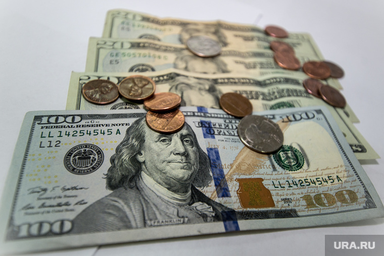Клипарт. Екатеринбург, валюта, деньги, доллары