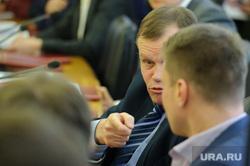 Заседание гордумы Екатеринбурга, крицкий владимир