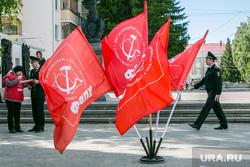 Пикет КПРФ против пенсионной реформы. Курган, коммунисты, серп и молот, кпрф, красные флаги