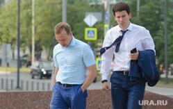 Члены свердловского правительства собираются на заседание кабмина. Екатеринбург, гурарий евгений