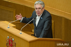 Заседание законодательного собрания СО. Екатеринбург, фамиев нафик