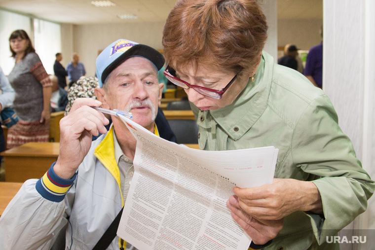 Ярмарка вакансий для граждан предпенсионного возраста в центре занятости населения. Курган, газета, пенсионеры, поиск работы