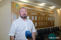 Последнее заседание Городской Думы Екатеринбурга Шестого созыва, тестов виктор