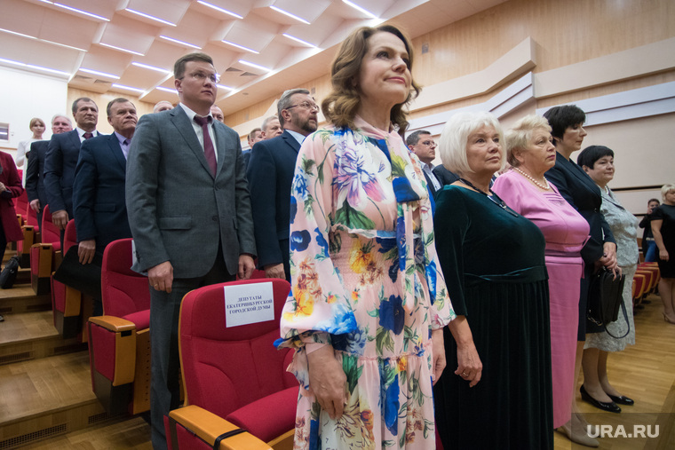 Вручение мандатов депутатам седьмого созыва Екатеринбургской городской Думы. Екатеринбург