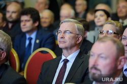 Презентация книги про Аркадия Чернецкого. Екатеринбург, матвеев михаил