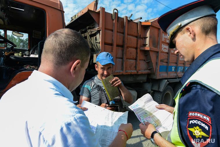 Рейд полиции и представителей Министерства экологии на челябинскую городскую свалку. Челябинск, полиция, рейд по проверке документов