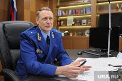Интервью с прокурором Челябинской области Виталием Лопиным. Челябинск, лопин виталий