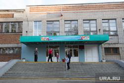 Дом, где жил Макс Фадеев. г. Курган, школа 40 курган