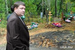 Кладбища Депутаты Челябинск, исайчук илья, успенское кладбище