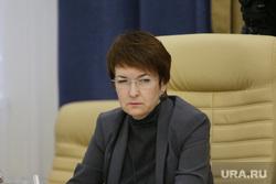 Открытое заседание правительства. Пермь, калина янина