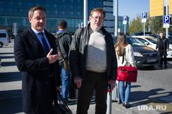 Уральский бизнесмен Сергей Капчук в аэропорту Кольцово. Екатеринбург , капчук сергей