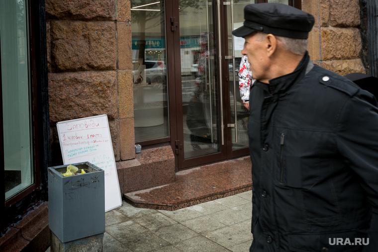 Очередь за новыми IPhone X у re-Store на Тверской улице д. 27. Москва, мусорный бак, прохожий, объявление