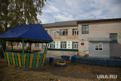 Кипельский детский дом. Курганская область, Юргамышский  район, село Кипель. (необр)
