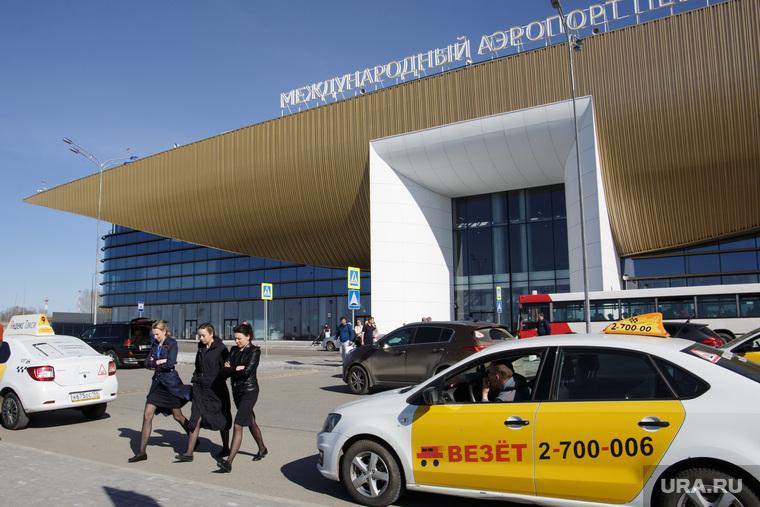 Международный аэропорт Пермь (Большое Савино). Пермь, такси, большое савино, аэропорт, международный аэропорт пермь