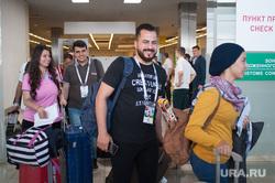 Прилет первой организованной группы болельщиков из Каира в Екатеринбург, аэропорт, туристы, зона таможенного контроля