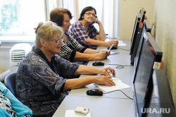 """Компьютерные курсы для пенсионеров в обществе """"Знание"""". Челябинск, пенсионеры, обучение, новые технологии, компьютерные курсы"""