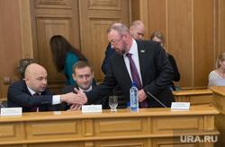 Первое заседание гордумы Екатеринбурга седьмого созыва, караваев александр, тестов виктор, швалев антон, володин игорь