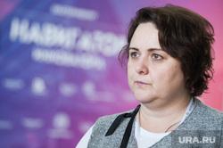 Итоги четырехдневной программы «Навигатор инноватора». Екатеринбург, морозова екатерина