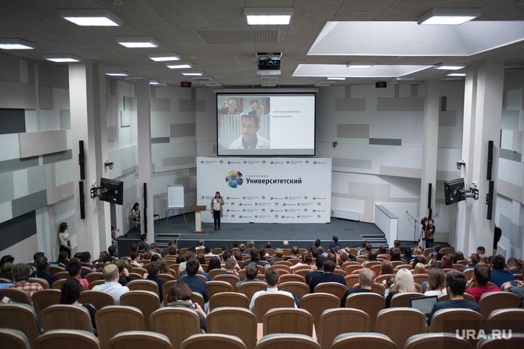 Итоги четырехдневной программы «Навигатор инноватора». Екатеринбург, конференция, съезд