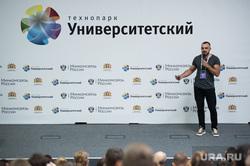 Итоги четырехдневной программы «Навигатор инноватора». Екатеринбург, технопарк университетский