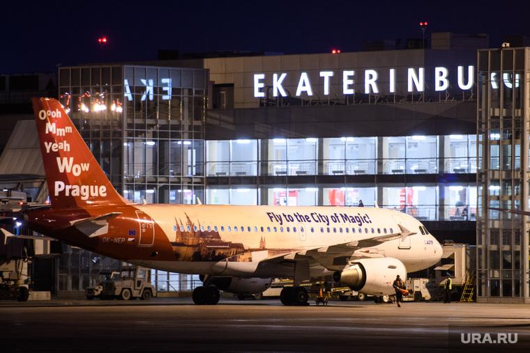 Споттинг в Кольцово. Екатеринбург, аэропорт кольцово, ekaterinburg, самолет, чешские авиалинии