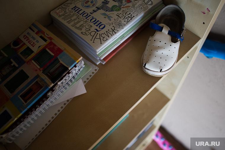 Дискордантная пара Алена и Стас. Екатеринбург , тетради, школа, детская обувь, детская комната