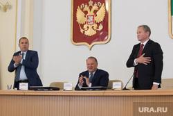 Полпред президента в УФО представил врио губернатора Курганской области Шумкова Вадима региону. г. Курган (необр)