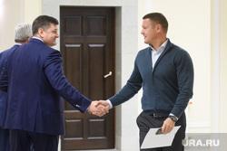 Совещание с представителями партий УрФО в полпредстве. Екатеринбург, рукопожатие, багаряков алексей, квитка иван