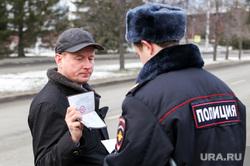 Екатеринбург перед приездом первых лиц, тушин сергей, полиция, проверка документов, паспорт