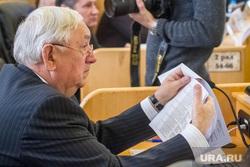 Заседание Тюменской областной думы. Сентябрь 2015 года. Тюмень, киричук степан, депутаты