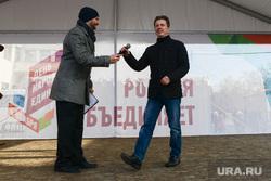День народного единства в Челябинске, бурматов владимир