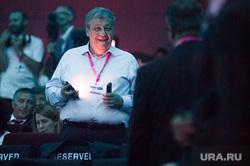 Торжественная церемония открытия международной промышленной выставки Иннопром-2018. Екатеринбург , чернецкий аркадий