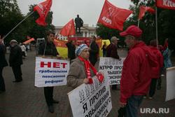 Митинг против пенсионной реформы. Тюмень, пенсионерка, флаги кпрф, протест, митинг, пенсионная реформа