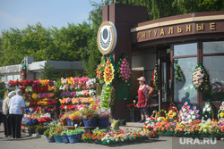 Нижне-Исетское и Михайловское кладбища. Екатеринбург, похороны, искусственные цветы, ритуальные услуги, похоронный бизнес, нижне-исетское кладбище