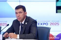 Пресс-конференция ЭКСПО–2025. Москва, куйвашев евгений, expo 2025, экспо 2025