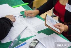 Выборы губернатора Тюменской области. Нижневартовск., бюллетень, паспорт, выборы