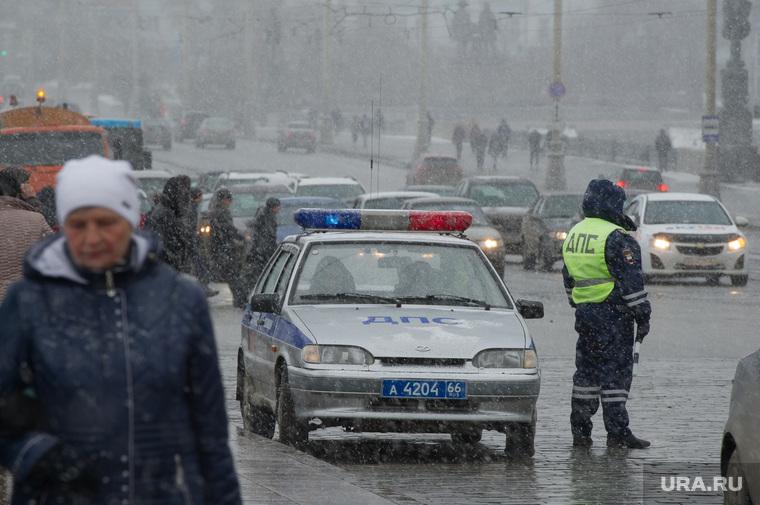 Виды Екатеринбурга, правила дорожного движения, гибдд, пдд, дорожно патрульная служба, дпс