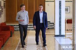 Встреча Евгения Куйвашева с членами фракции ЕР в ЕГД. Екатеринбург, воронин сергей, жуков тимофей