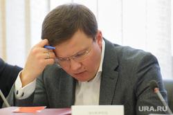Заседание гордумы Екатеринбурга, смирнягин николай