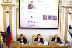 Заседание Правительства Курганской области. г. Курган, шумков, сухнев виктор, пугин сергей, экран