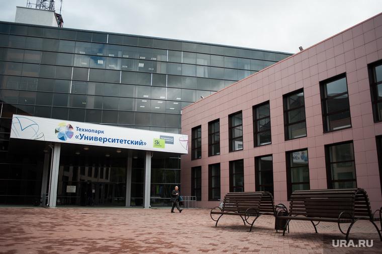 Итоги четырехдневной программы «Навигатор инноватора». Екатеринбург, технопарк университетский, здание