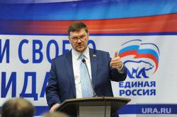 Дебаты ЕР Челябинск, захаров константин