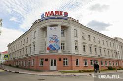 Город Озерск, интервью с главой Евгением Щербаковым. Челябинская область, по маяк, заводоуправление по маяк
