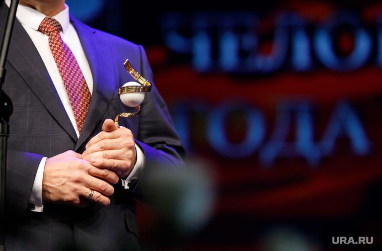 Церемония награждения премией «Человек года 2017» от ДК. Екатеринбург, статуэтка человек года, награда