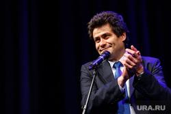 Церемония награждения премией «Человек года 2017» от ДК. Екатеринбург, высокинский александр