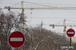 Клипарт, разное. Екатеринбург, долгострой, остановка строительства, стоп, новостройка, башенный кран