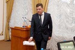 Заседание областной ДумыКурган, пустозеров руслан